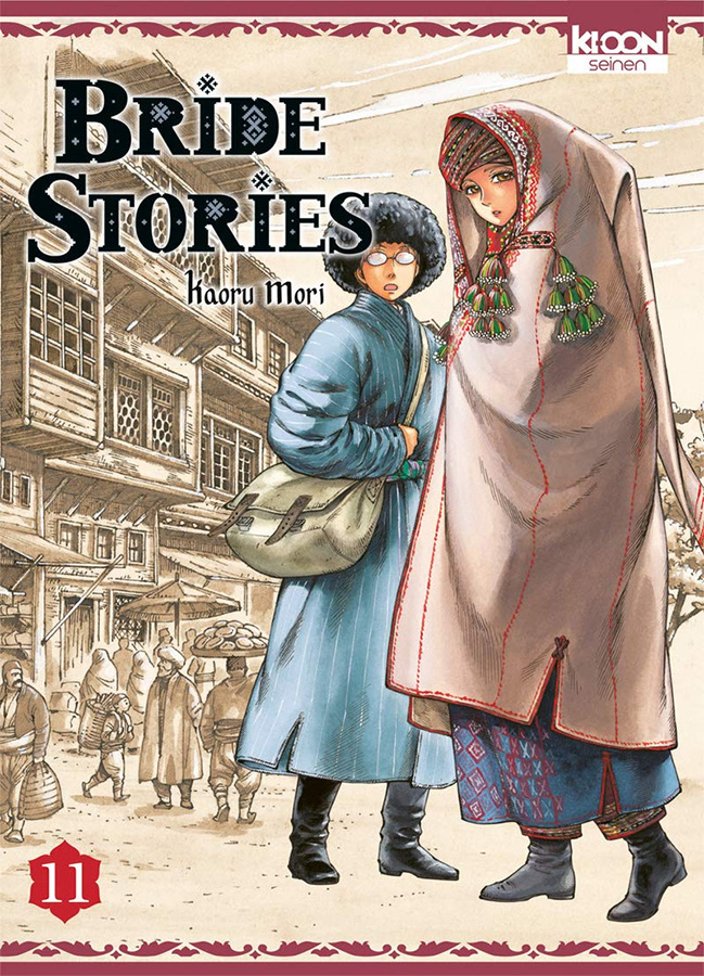 Bride Stories, tome 11